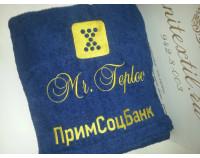 """Халат махровый классический с логотипом банка """"ПримСоцБанк"""" и фамилией"""