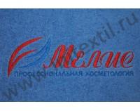 "Вышивка логотипа ""Мелис"" на простынях"