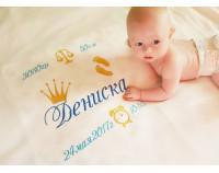 """Именной флисовый плед для новорожденного """"Метрика"""""""