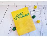 Полотенце с именем желтое