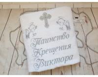 """Банное полотенце премиум """"Крестильное"""" с вышивкой"""