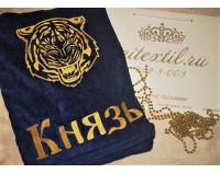 """Халат махровый люкс с увеличенной вышивкой """"Тигр 2"""""""
